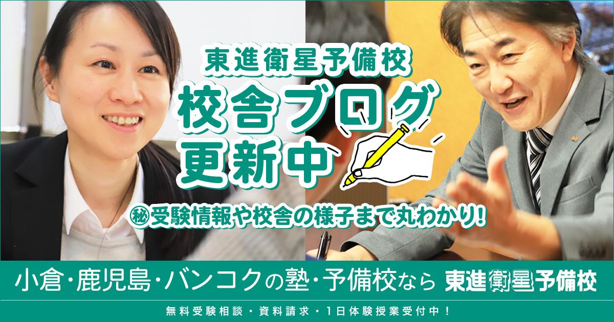Pos 担任 東進 「東進生の9割は他で勉強したほうが受かります」第一志望合格率1割の惨状、費用高いだけで指導力ナシ――担任助手が語る東進ハイスクールの教育実態:MyNewsJapan